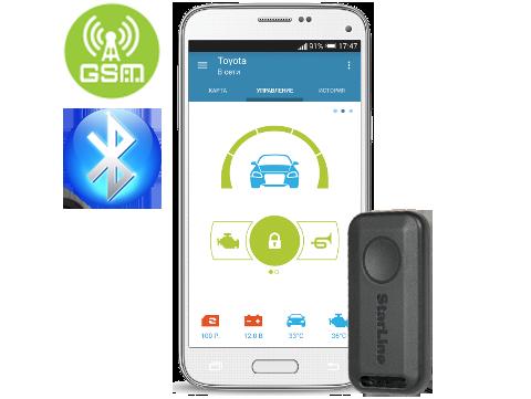 StarLine S96 v2 BT GSM 2SIM