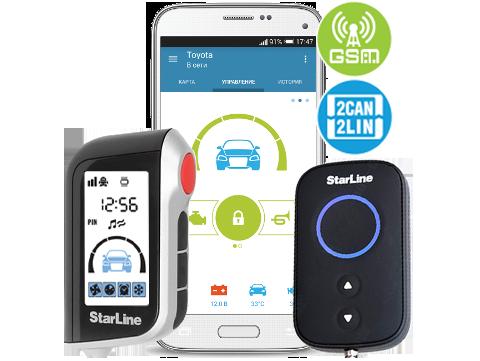 StarLine A93 GSM GPS