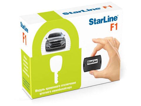 Модуль безключевого обхода StarLine F1