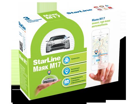 StarLine M17 GPS-ГЛОНАС