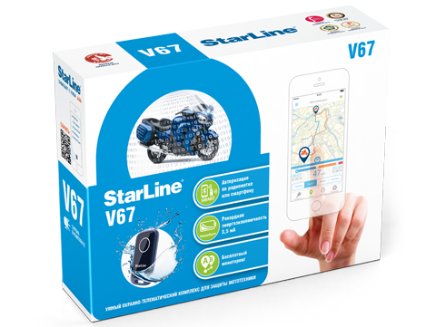 StarLine V67